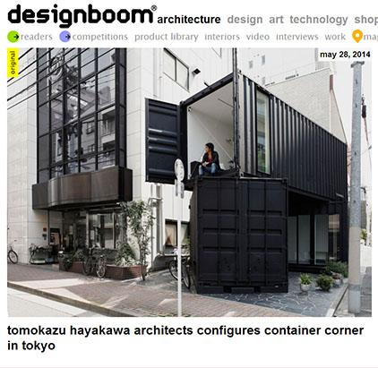 140610_designboom.jpg