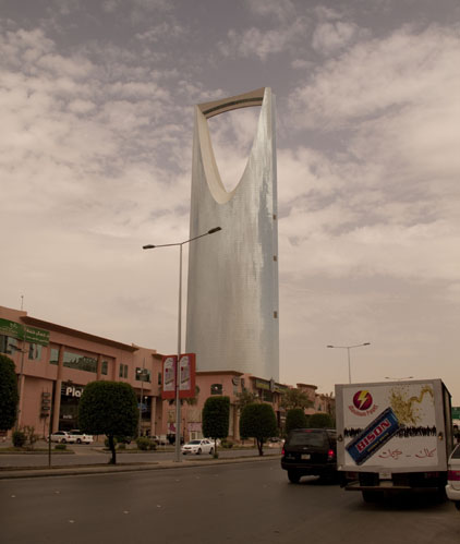 riyadh3.JPG